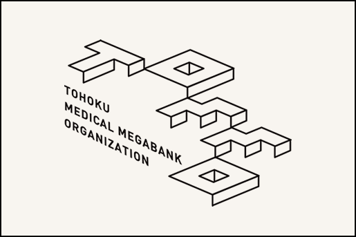 Omics research project on prospective cohort studies from the Tohoku Medical Megabank Project