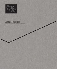 annualreview