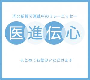 index_banner_35