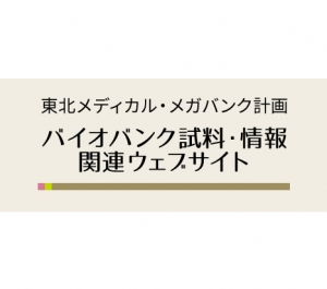 index_banner_37