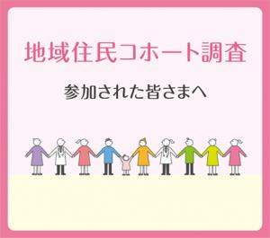 index_banner_50