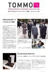 newsletter_09-1