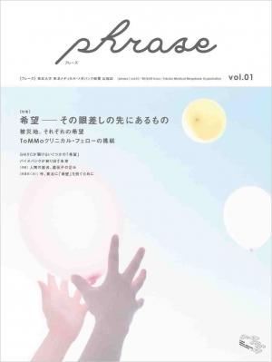 phrase01