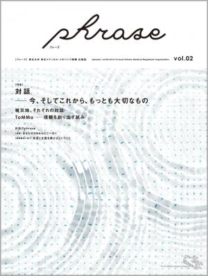 phrase02