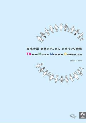pr_print_shisetsu