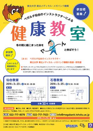 ID14075_flyer