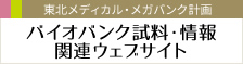 dist_banner