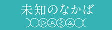 michi_banner