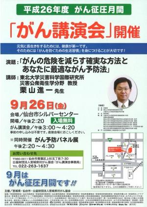ID5668_news